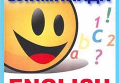 Итоги муниципального этапа Всероссийской олимпиады школьников по английскому языку