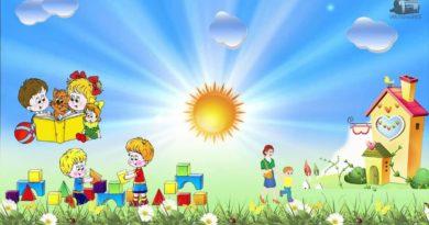 Памятка — детский сад