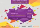Всероссийский открытый урок, посвящённый Дню добровольца в России