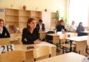 Рособрнадзор разъясняет особенности проведения ГВЭ для выпускников 11 классов в 2021 году