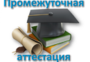 Выписка из решения педагогического совета